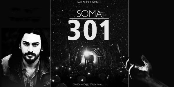 soma301-0-aaa